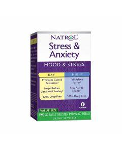 ناترول - مكمِل التخفيف من التوتُر والقلق للنَهار والليل