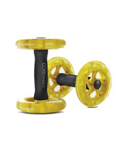 اس كي ال زي - عجلات ديناميكية أساسية للتدريب القوي