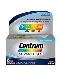 سنترم - ملتي فيتامين مدعم 50+