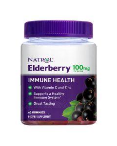 Natrol Elderberry Gummies 100mg