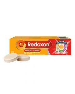 ريدوكسون - فيتامين سي متقدم لدعم المناعة