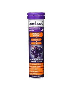 سامبوكول - بلاك إلدربيري - دعم المناعة
