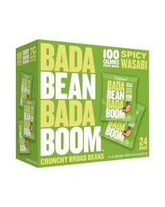 Bada Bean Bada Boom - Spicy Wasabi Crunchy Broad Beans - 24 Bags