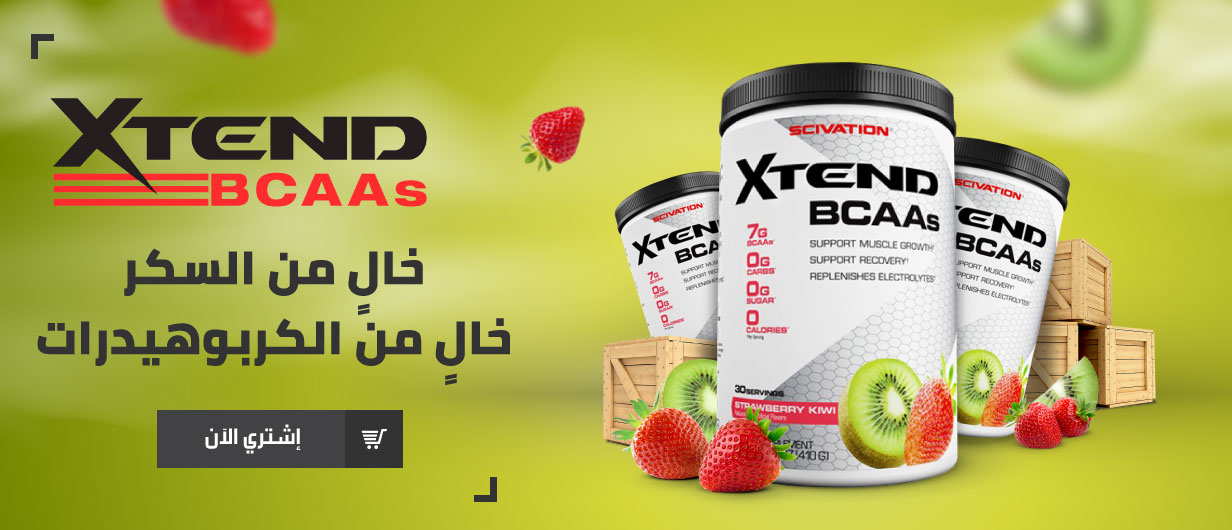 Scivation Xtend - Amino Acids & BCAAs | Sporter UAE